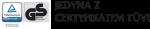 tuev-logo-einzige-2016-poln